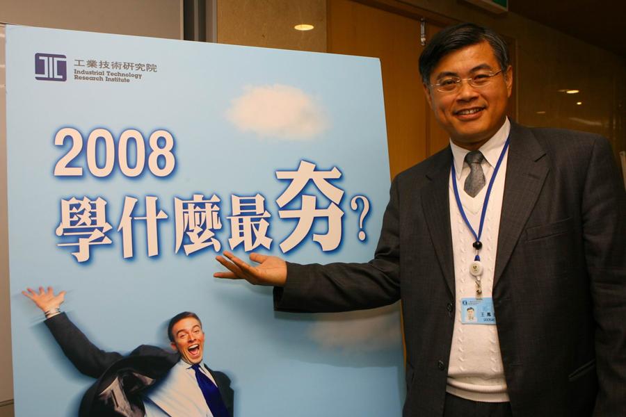 圖為工研院產業學院王鳳奎執行長。