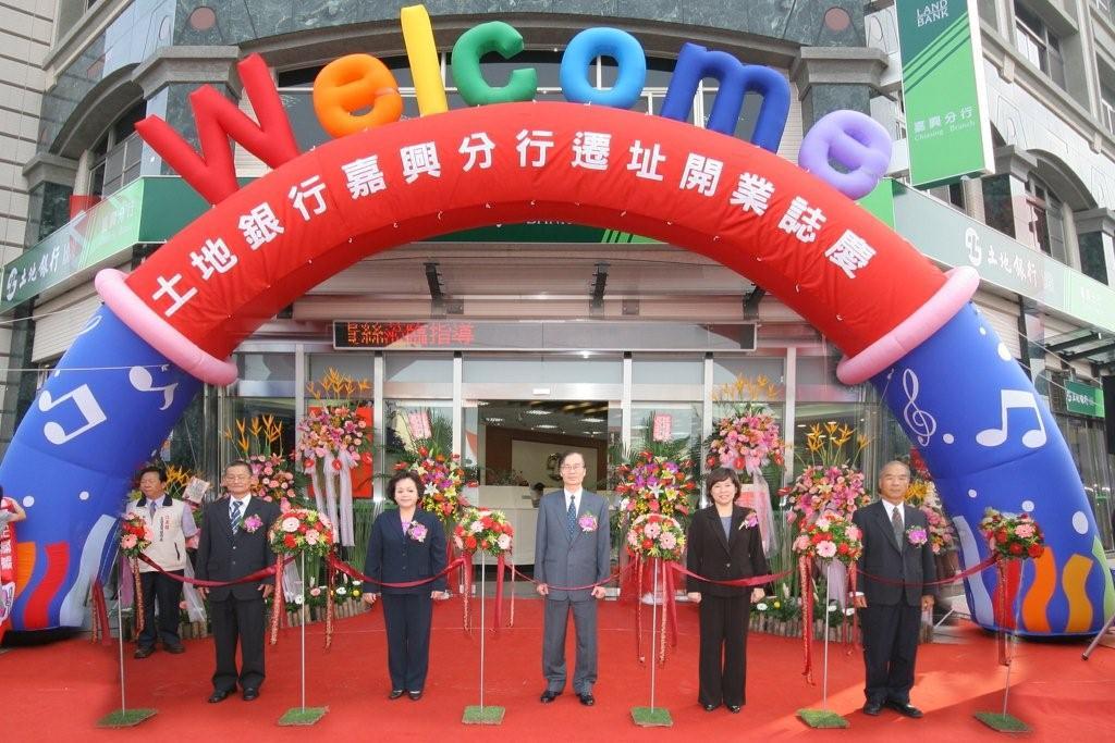 地銀行董事長王耀興(中)、副總經理吳福榮(右一)、嘉興分行經理姚玉良(左一)與來賓共同主持開幕典禮。