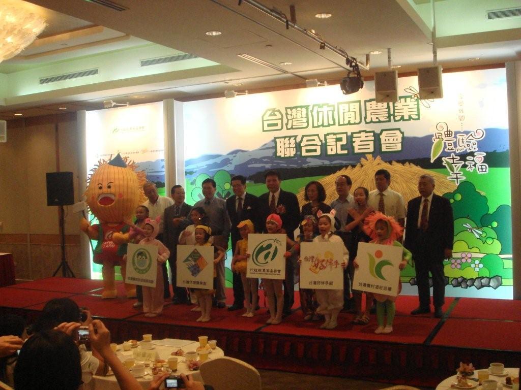 「台灣休閒農業館」及「台灣好伴手館」 2008台北國際旅展盛大展出