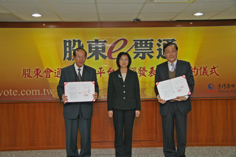 左起:大同公司董事長林蔚山、中:證期局副局長王詠心、右:集保結算所董事長范志強。