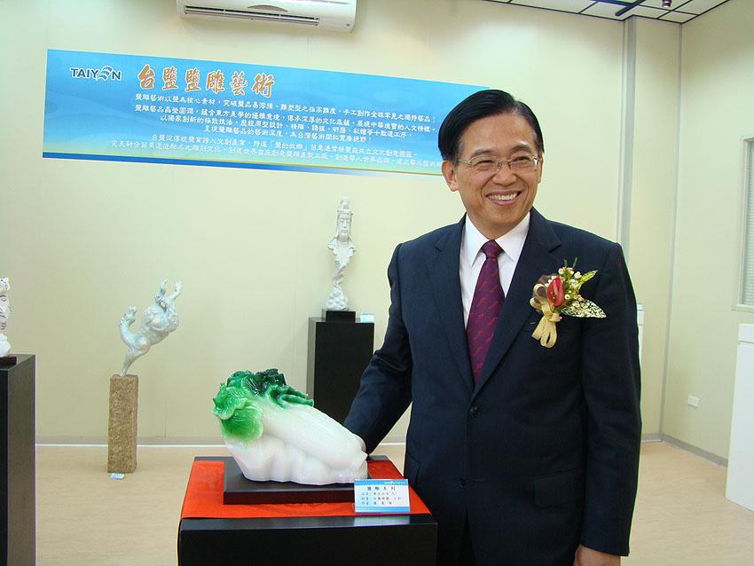 台鹽創建世界首座鹽雕工廠  打造通霄精鹽廠成為華人藝術新鎮