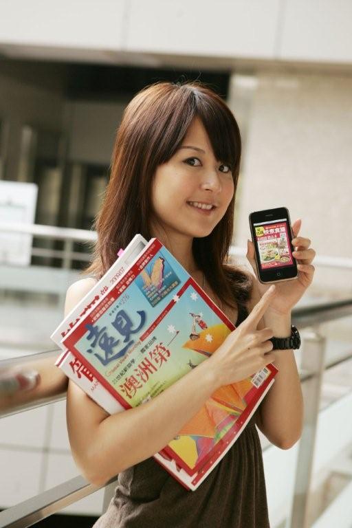 中華電信Hami書城上線 買書、看書、藏書一機搞定