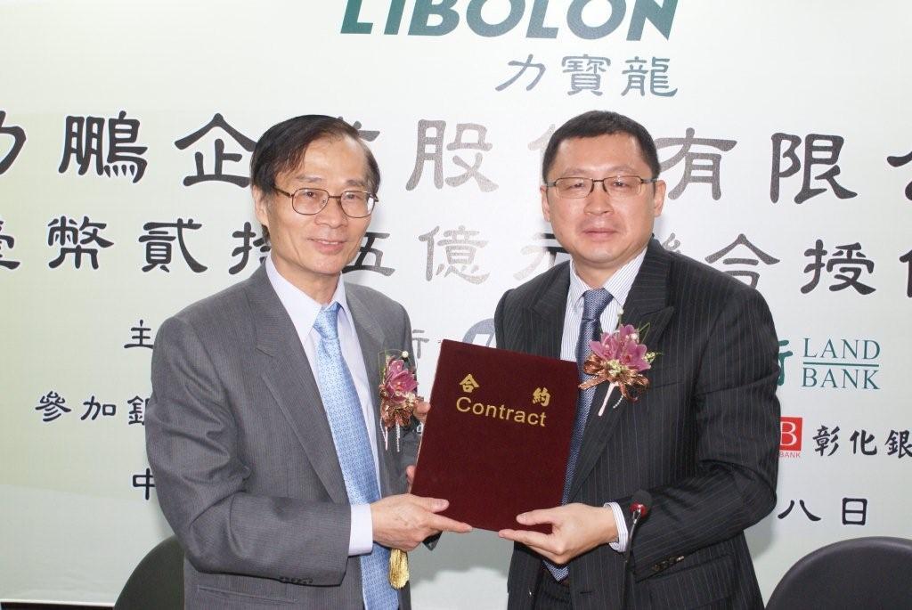 土地銀行董事長王耀興(左)與力鵬公司董事長郭紹儀(右)