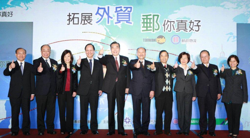 外貿協會‧中華郵政策略聯盟   提供台商國家級全功能電子商務貿易服務平台
