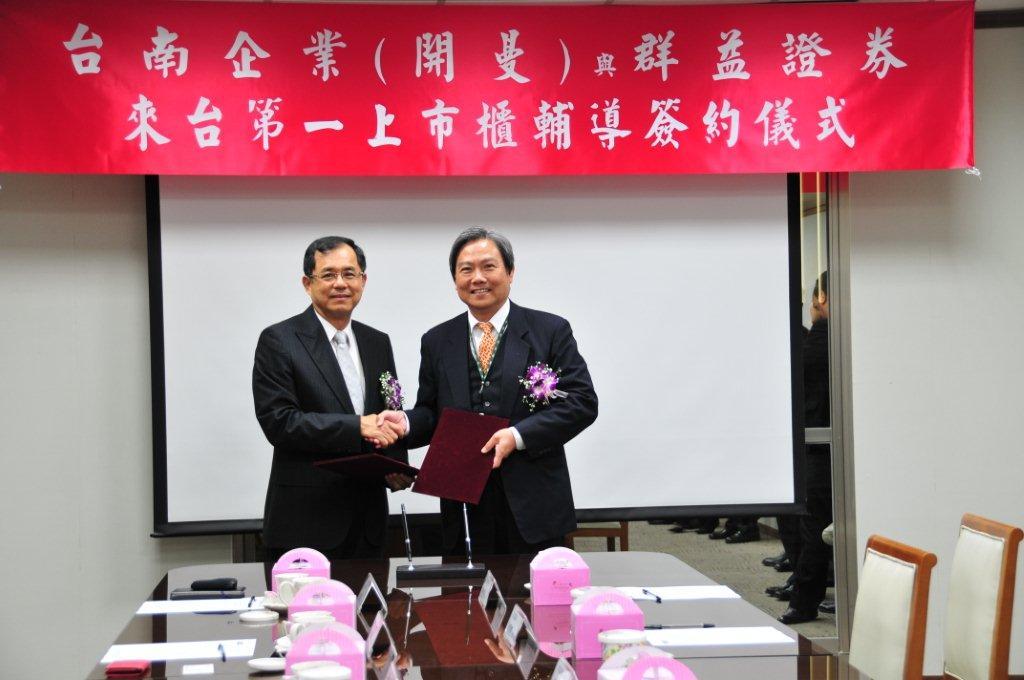 中國流行服裝領導品牌湯尼威爾(TONY WEAR)來台上市
