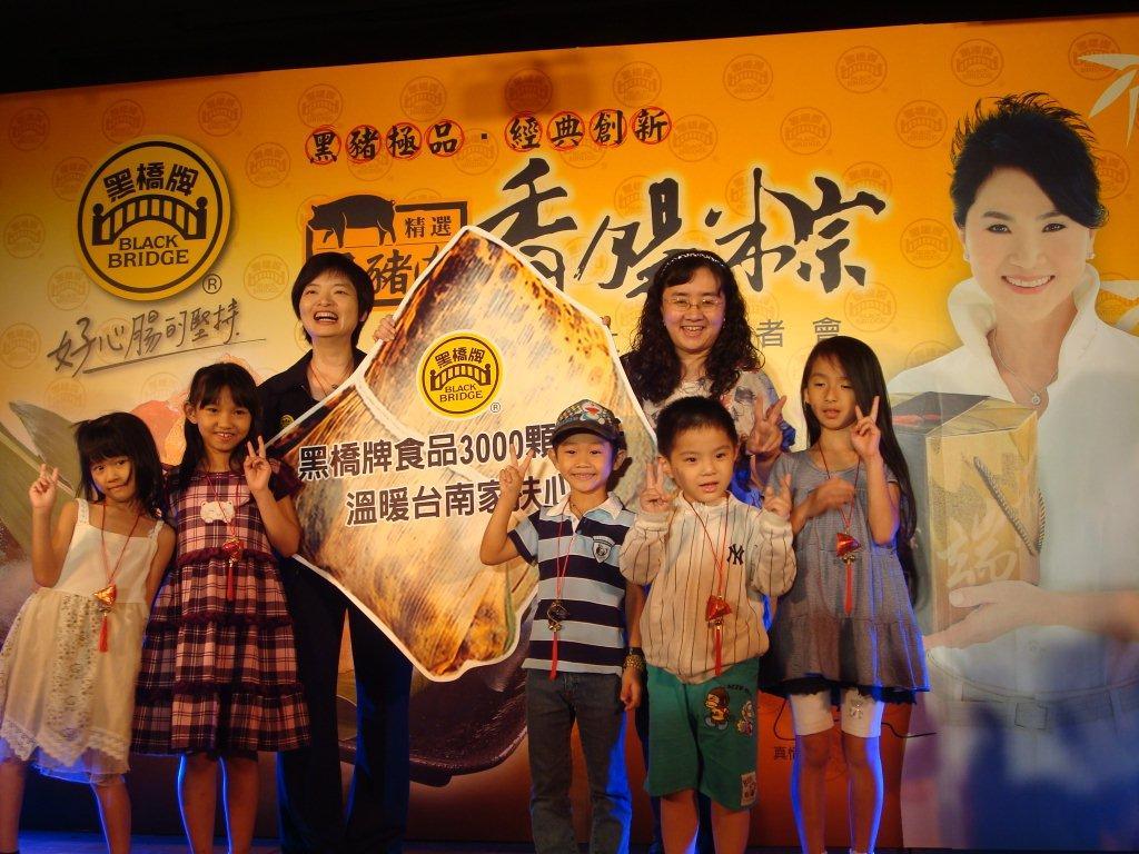 黑橋牌挑戰傳統再創新  黑豬香腸粽新上市