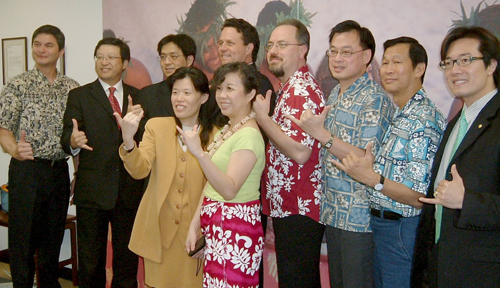 Gregory M. Wong, commercial section chief at the American Institute in Taiwan (far left), hosts an event in Taipei to announce the launching of a Web ...