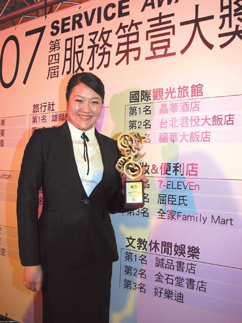 Regent Taipei wins acclaims again