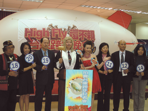 """High Fly"" Countdown in Taitung"