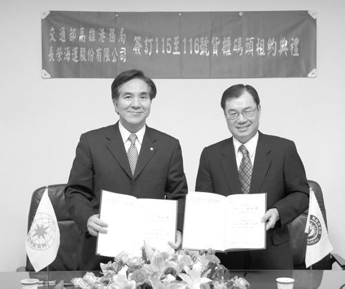 At the terminal lease extension signing ceremony from left are EMC President Jack Yen, KHB Director-General Shieh Ming-hui.