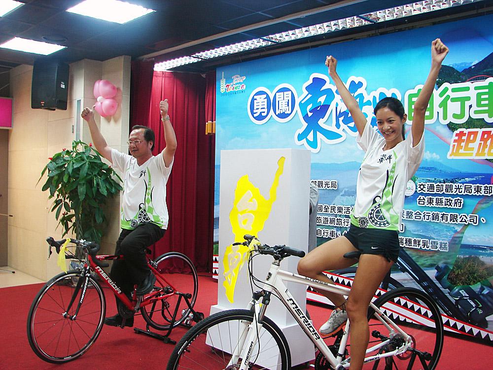 本次「勇闖東海岸 自行車活動」邀請戶外節目的知名主持人-Janet擔任本次的愛心宣傳大使。圖為東管處馬惠達處長與Jenat踩單車點亮台東。