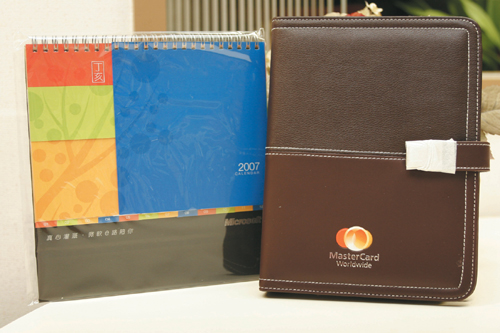 Letter of the Week Taitung resident Aileen Noriega wins this leather-bound MasterCard 2007 diary and desk calendar.  To win prizes, send your letters...