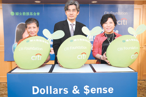 """Citibank Country Manager Victor Kuan, center, and officials from the Taipei Women's Rescue Foundation promote the """"Dollars and Sense"""" campaign aimed a..."""