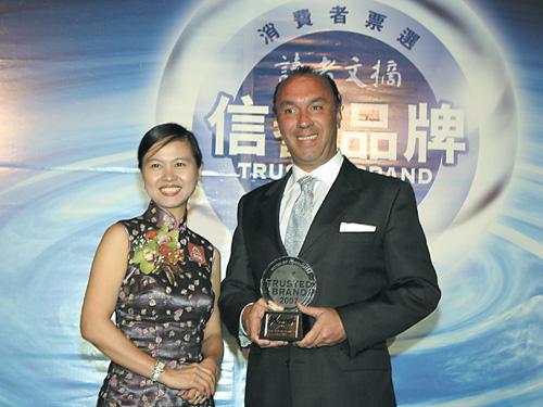 Regent Taipei wins Gold Award