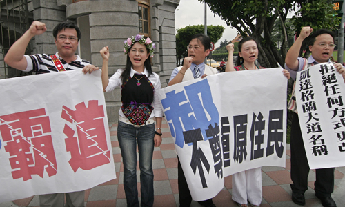 Democratic Progressive Party Legislator Chen Ying and aborigines are seen protesting on Ketagalan Boulevard yesterday.