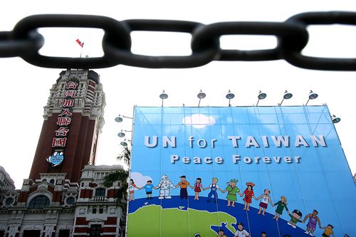 Taiwan's national flag is seen through a chain in front of the Presidential Office in Taipei yesterday. The Taiwan government launched a campaign by e...