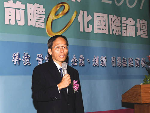 Huang Wen-gu, vice director of the Small and Medium Enterprises (SME) said the Ministry of Economic Affairs, ROC would help digitalize the SMEs throug...