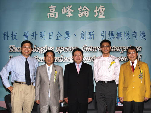 2007 SME e-Business Management and Prospect International Forum in Taipei. From left to right, Lu Hsi-Peng , Lai Chung Lin, Stephen Yao , Chen Yeh-Po,...