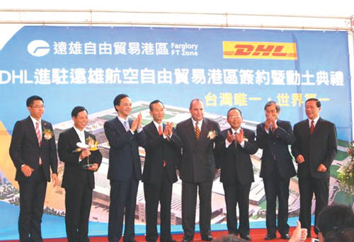 DHL Express Taiwan Operations Director Nick Chen, far left, and DHL Express Taiwan General Manager Stuart Whiting, fourth from right, lead a groundbre...