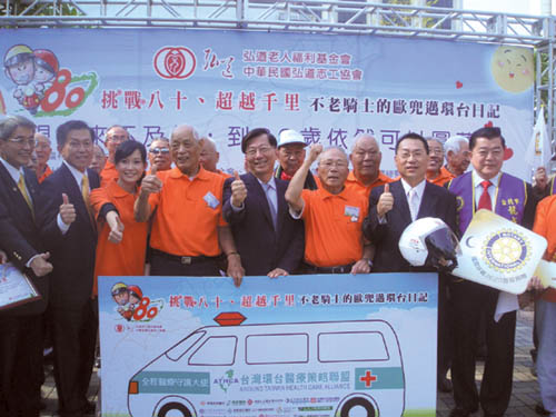 Shin Kong helps oldsters fulfill dream