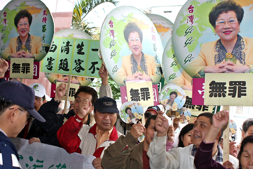 Supporters of Vice President Annette Lu shout slogans outside the Taipei District Court yesterday as Lu arrived for her trial on corruption charges.