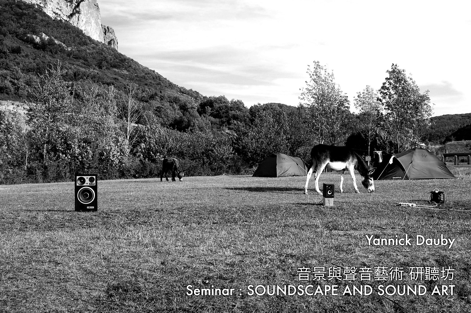 Yannick Dauby's Soundscape and Sound Art will kick off at the Taipei Artist Village on December 29.