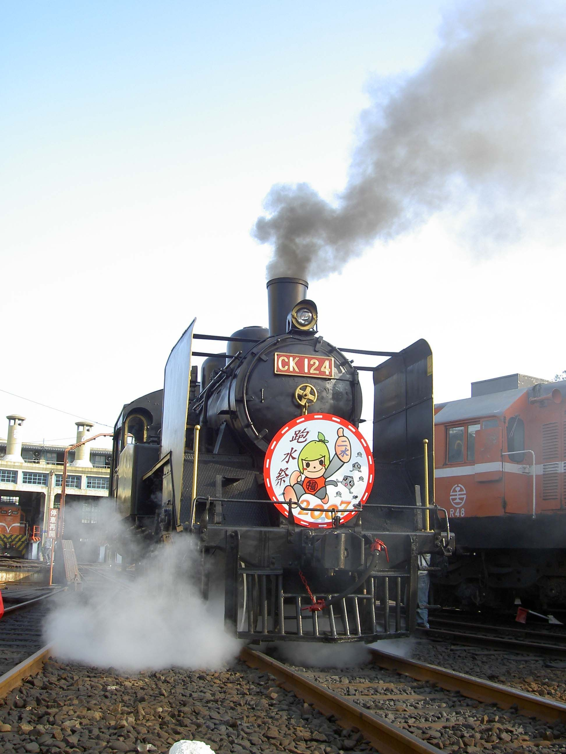 A steam locomotive arrives at Yuanchuan Station on the Chichi branch line.