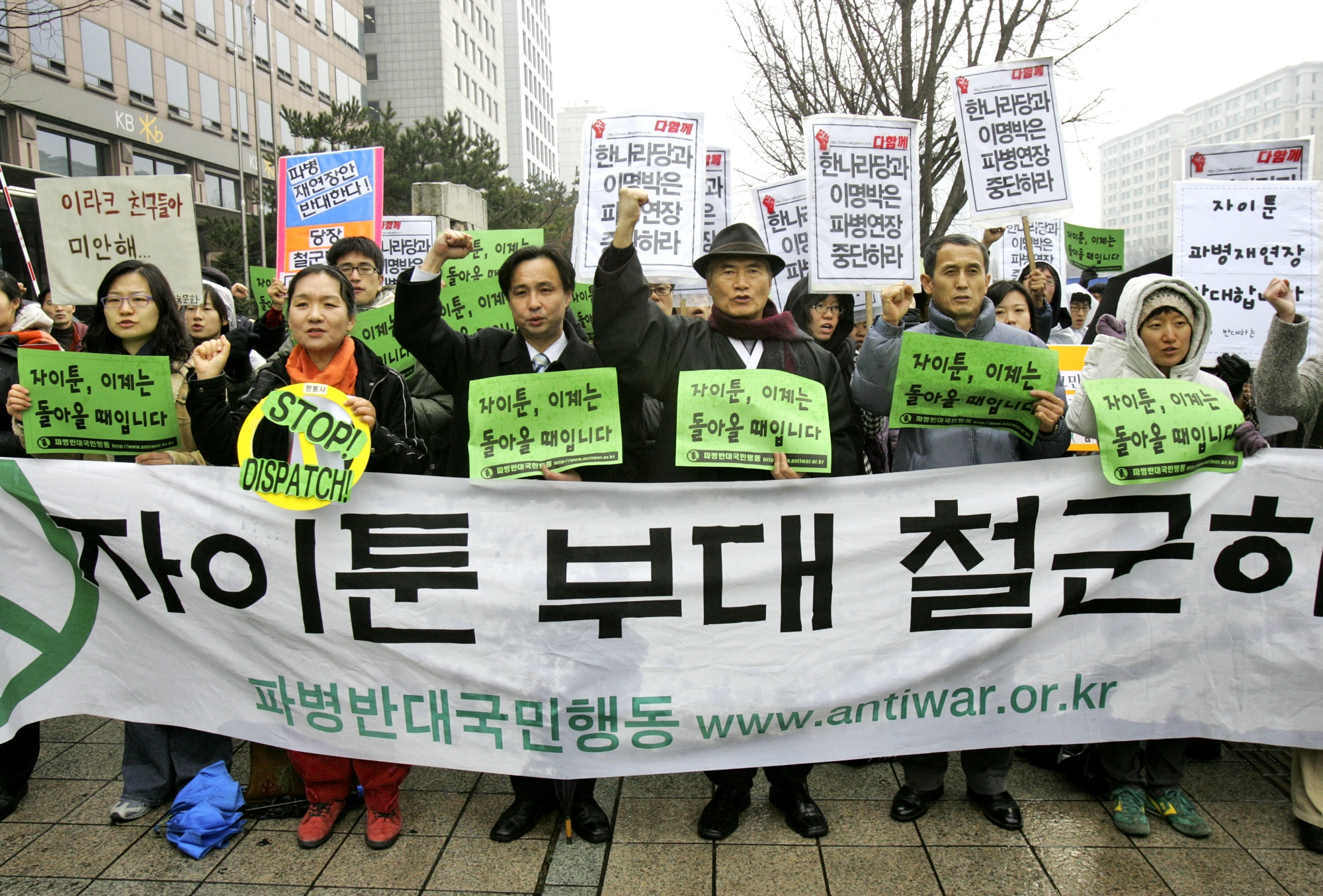 South Korean protesters stage a rally demanding the withdrawal of South Korean troops from Iraq, near the National Assembly in Seoul, South Korea yest...