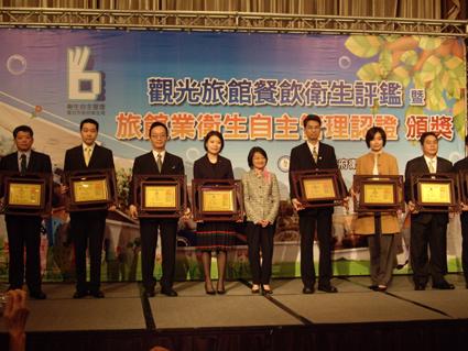 DOH honors Miramar Garden Taipei
