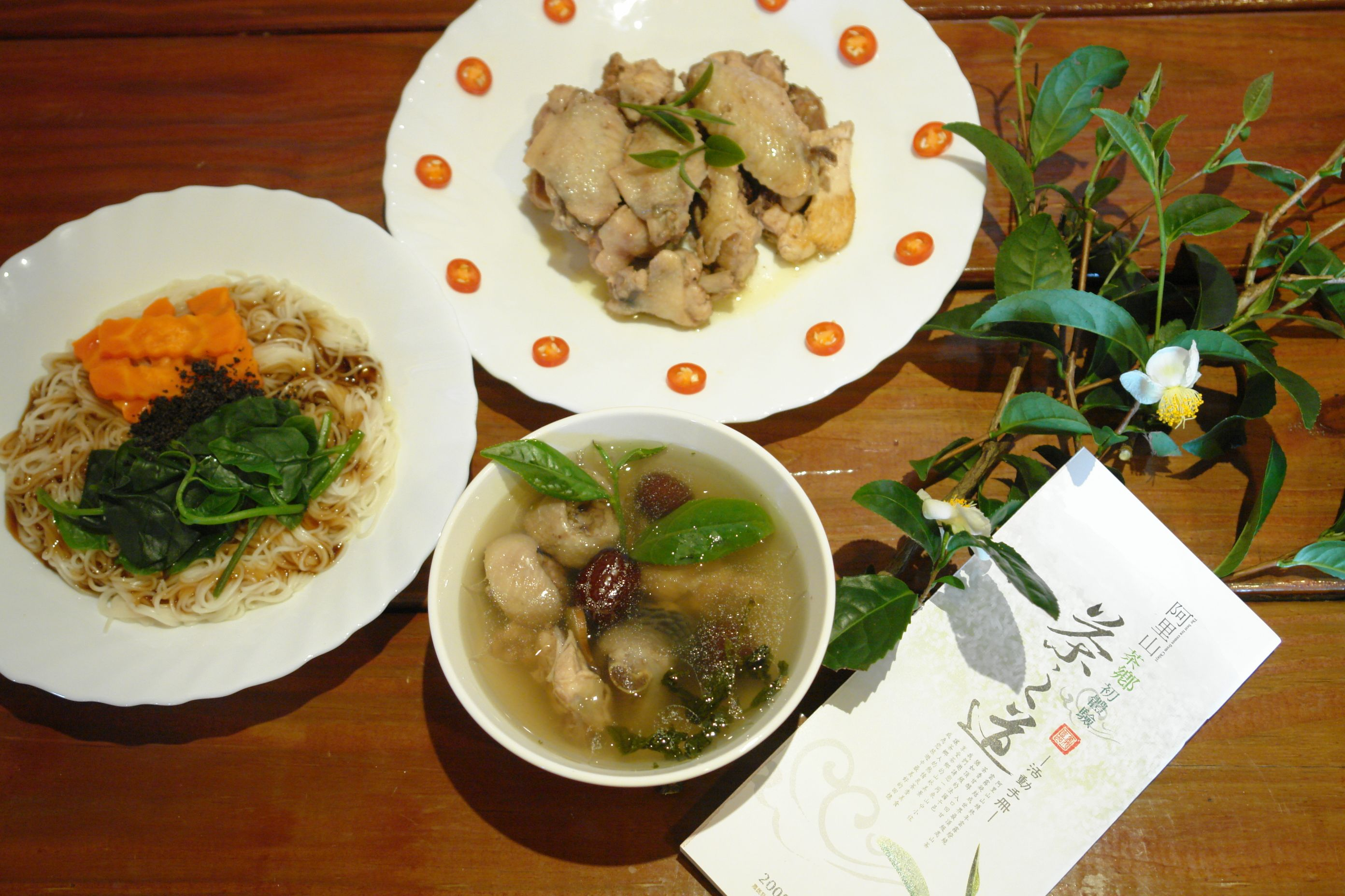 Chicken Soup with Oolong Tea, center, is a recommended delicacy at Huang's cafe.