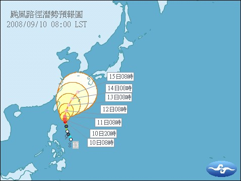 Sinlaku will be the closest to Taiwan between today and Saturday.
