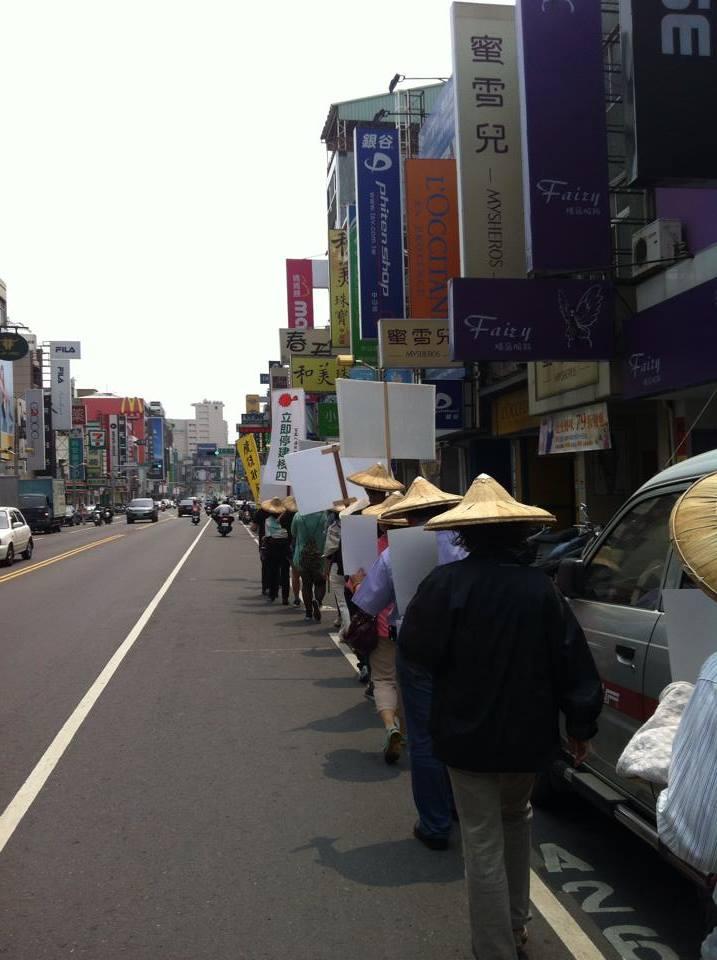 越南籍配偶也上街,跟著遊行團體一起反核四(取自大嘉義廢核行動聯盟臉書)
