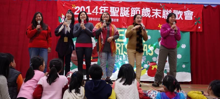 賽珍珠基金會和台北美國學校扶幼社合作舉辦聖誕聯歡會,讓經濟弱勢的孩子也能有溫暖的聖誕節(賽珍珠基金會提供)。