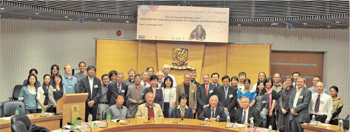 Internationally Renowned Scholars Shared Cutting-Edge Research in the First Annual Meeting of the JRCLHC