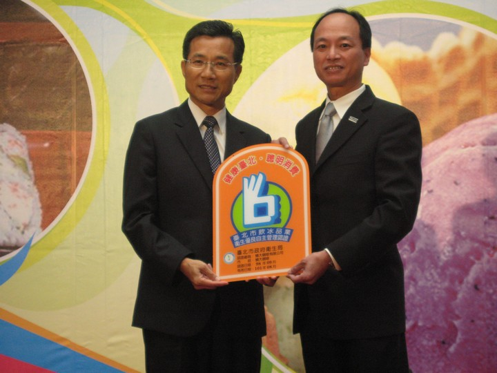 The Westin Taipei was granted a Good Hygiene Practice Certificate from Taipei City Government's Department of Health.