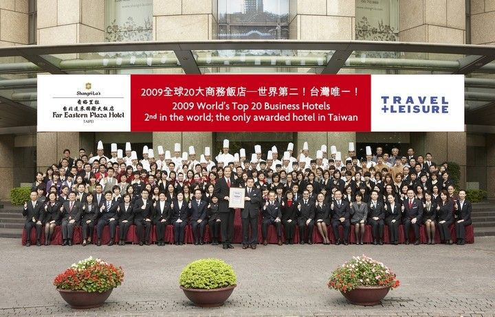 Shangri-La's Far Eastern Plaza Hotel ranked in top 20 business hotels