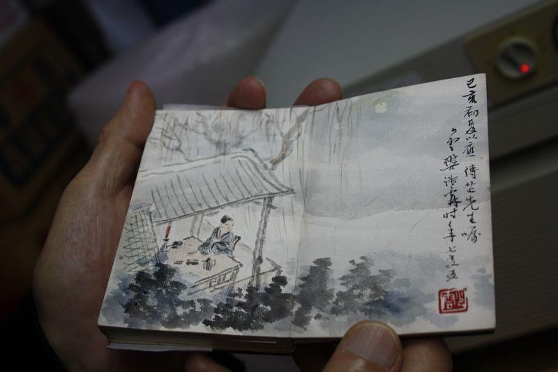 Two Kunqu manuscripts.