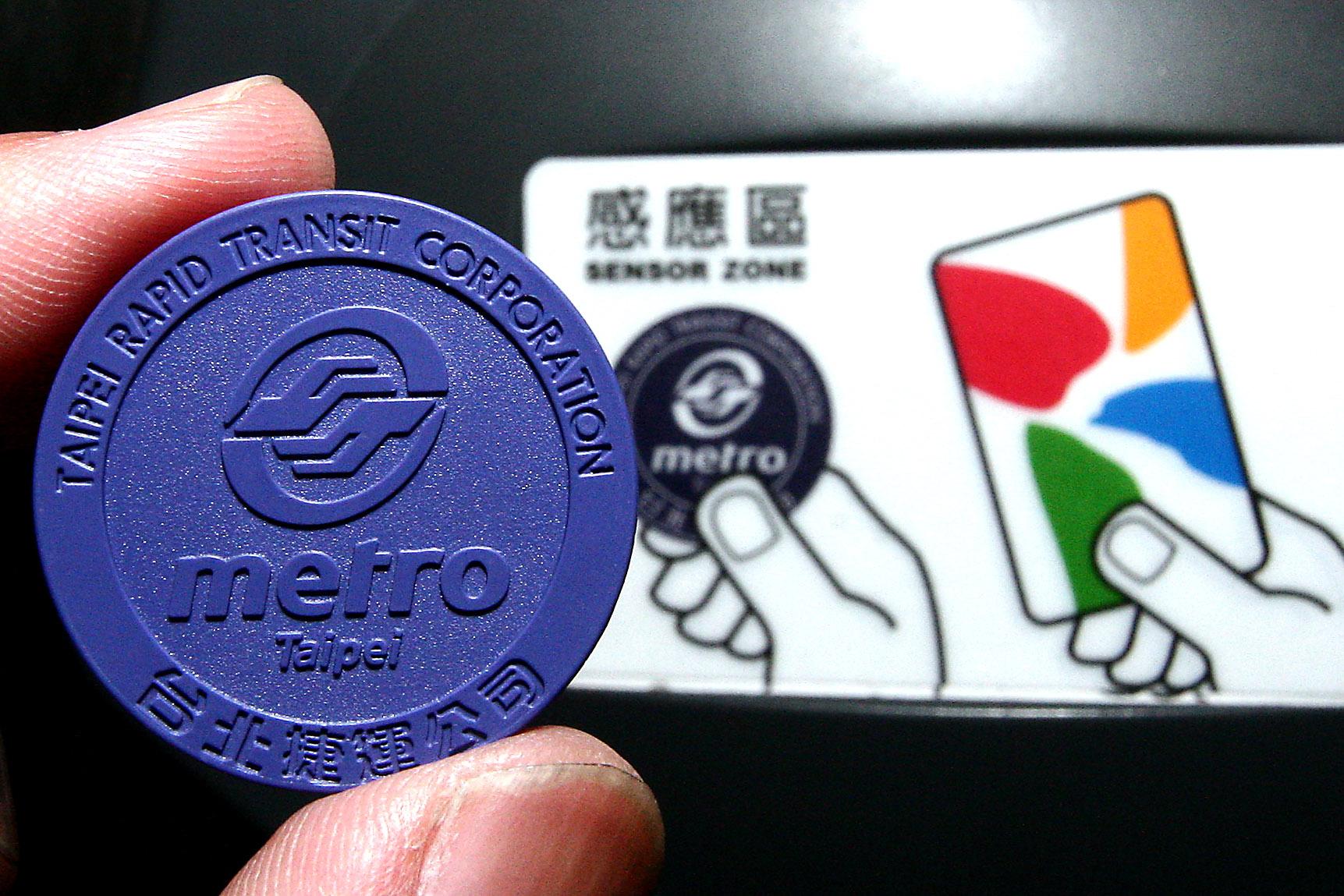 台北市捷運單程代幣於五月一日起正式於中正紀念堂,台北市政府,劍潭,以及古亭四站試用,八月起代幣將於所有站使用。