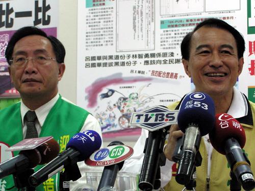 Chen Ding-nan