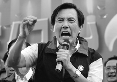 Taiwan's opposition Nationalist Party leader Ma Ying-jeou rallies supporters as they blast horns and chant slogans to demand Taiwan President Chen Shu...