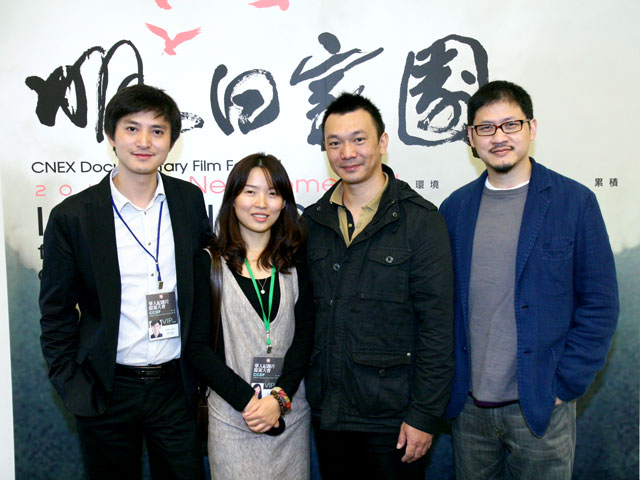 Chinese-Canadian filmmaker Lixin Fan, left, attends the 2010 CNEX Documentary Film Festival in Taipei. Photo Courtesy of CNEX