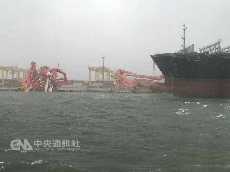 A container ship was torn loose in the harbor of Kaohsiung Wednesday.