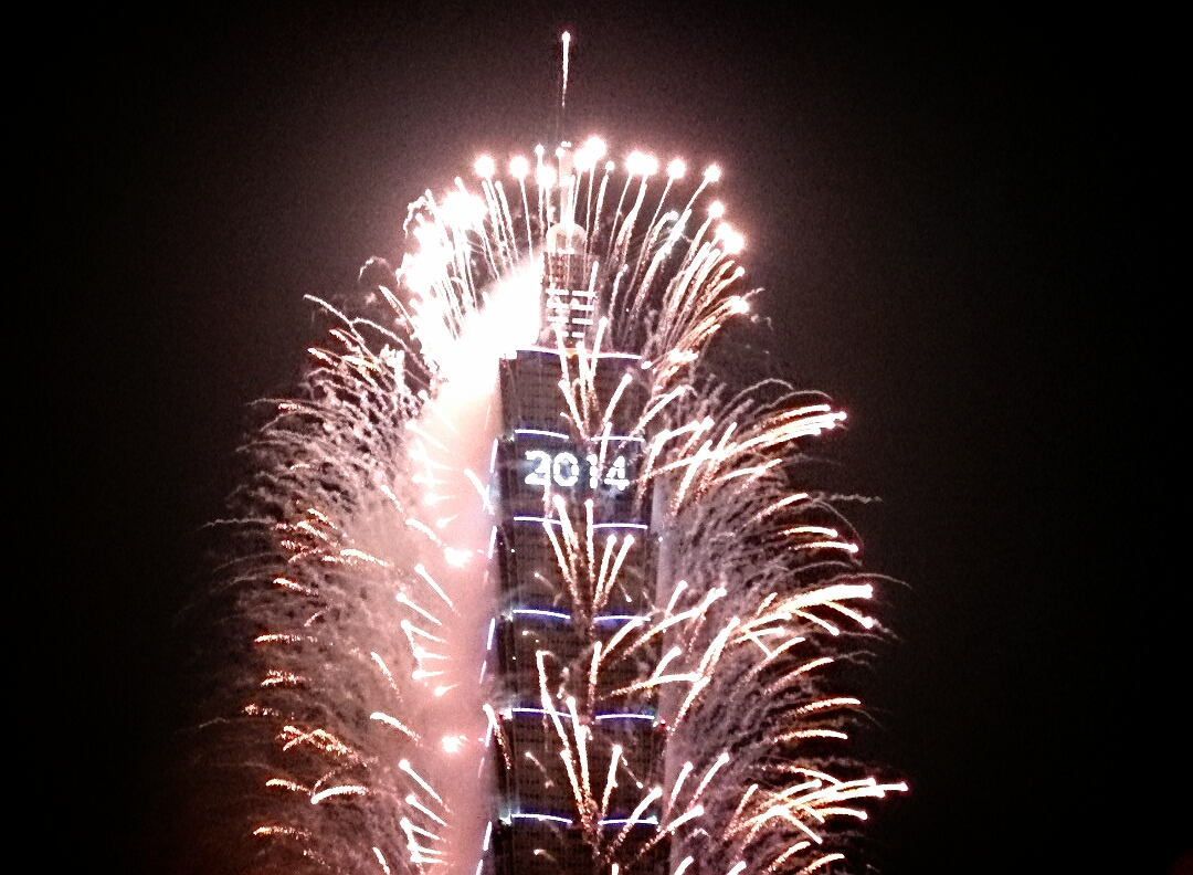 Taipei embraces 2014 with dazzling fireworks at 101 Tower