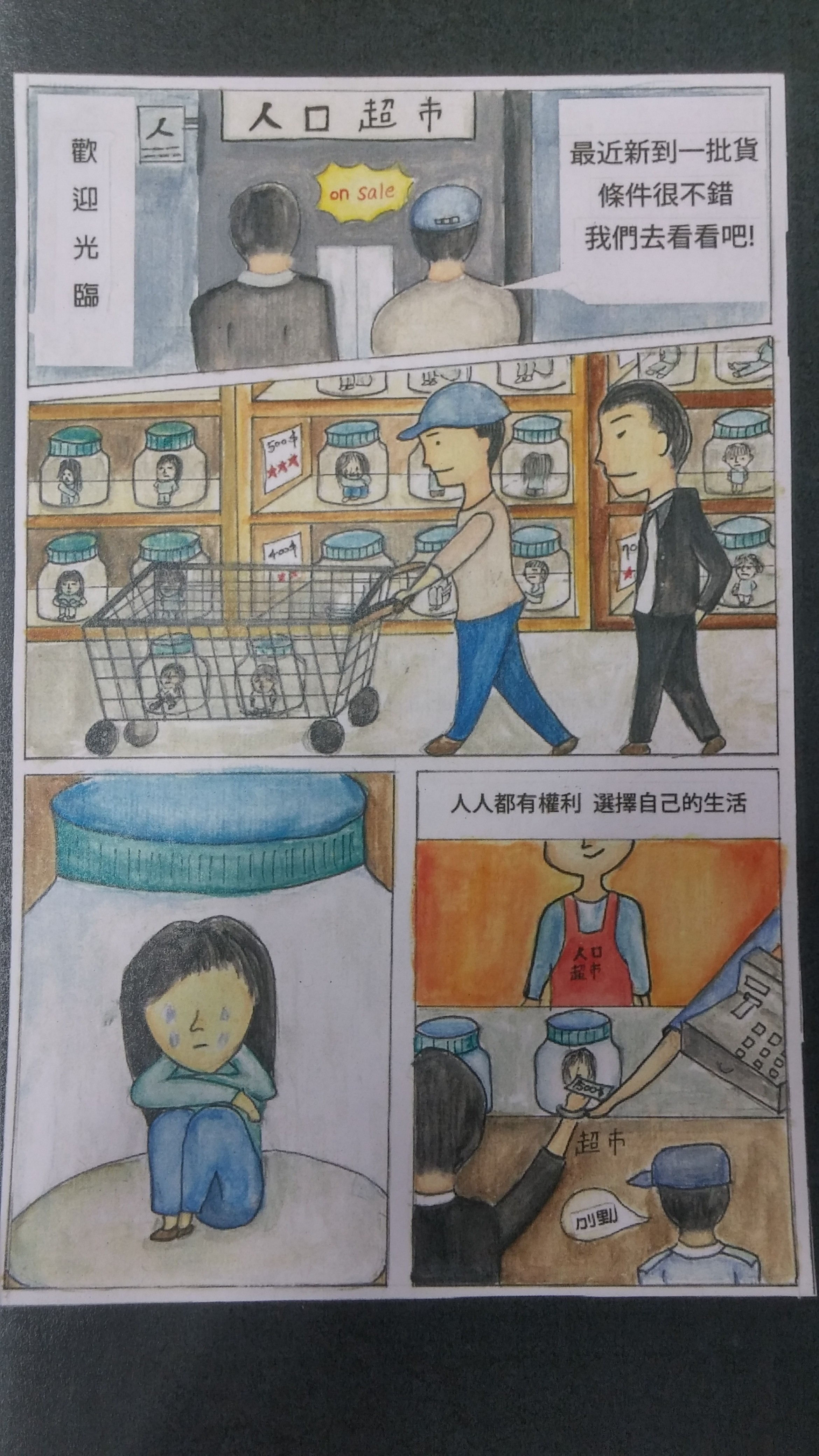 A Thai worker jailed in Taiwan has won a prize in a cartoon competition organized by the National Immigration Agency.