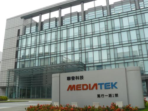 MediaTek Q3 revenue hits all-time high, matches estimates