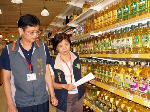 68 Wei Chuan oil products removed from market in latest scare