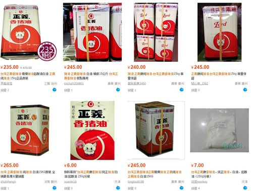 China bars edible oil imports from Ting Hsin       Taiwan News