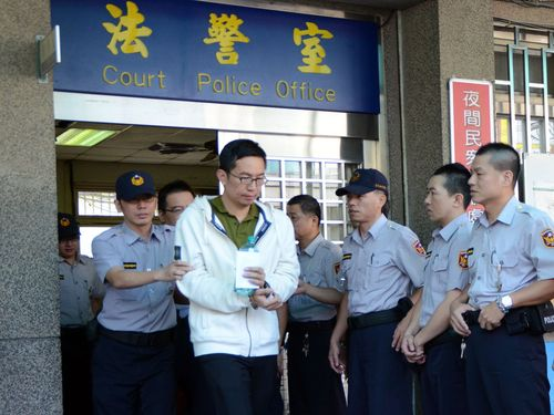 Ting Hsin executives detained