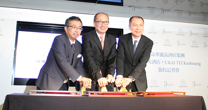 FIH Regent Group-Silks Place Kaohsiung and UAI TEI Contract Sign-up Ceremony