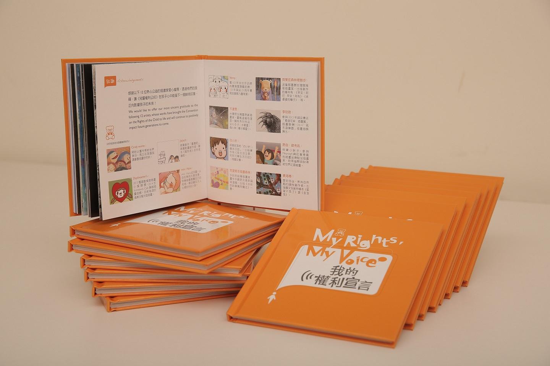 長期關顧國內外弱勢兒童權利的台灣世界展望會,為積極倡導兒童權益及持續帶動國人起而關心和付出行動,特出版《我的權利宣言》My Rights,...